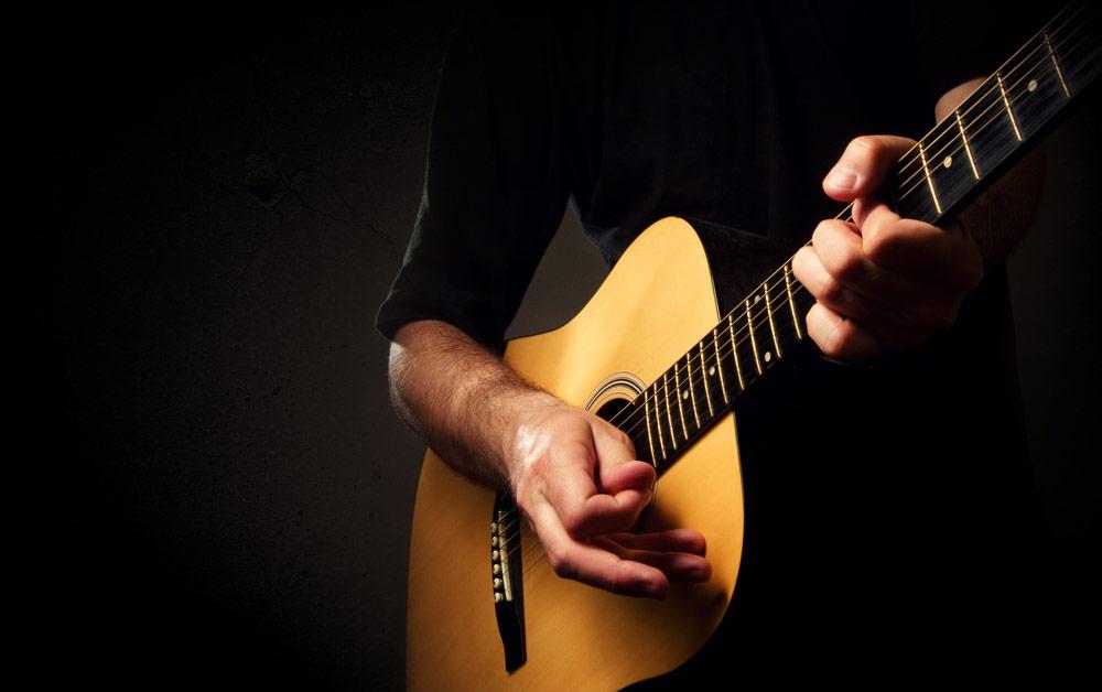 guitar chord change